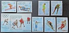 Laos 1984 Winter Olympic Set & Mini Sheet. MNH.