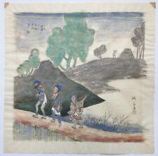 Japanese woodblock print after Hiroshige Miyanokoshi Kisokaido family on bridge