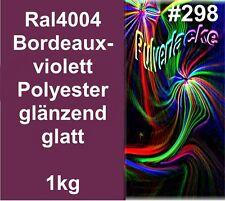 PULVERLACK 1kg Beschichtungspulver Ral4004 Pulverbeschichtung Bordeaux Violett