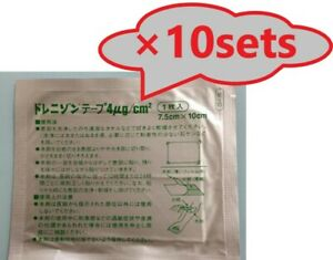 【10sheets】DRENISON 4μg/㎠ To Eczema, dermatitis From Japan High Quality!!