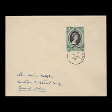 Aden 1953 (FDC) 15c Coronation, ADEN CAMP