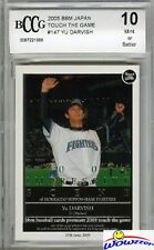 2005 BBM Japan Touch Game#147 Yu Darvish Rookie Beckett 10-111 Million!Cy Young?