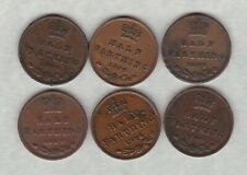 More details for six 1844 victorian half farthings in good fine to very fine condition
