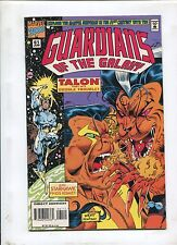 GUARDIANS OF THE GALAXY #61 (9.2) FATHER, WHY HAVE YOU FORSAKEN ME?!