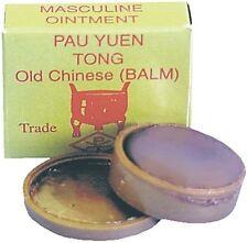 Pau Yuen Tong Old Chinese Delay Balm Premature Ejaculation Orgasm Enhancer 5.8gr