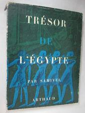 "Samivel ""Trésor de l'Egypte"" / Editions Arthaud 1954"