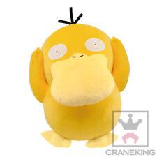 Pokemon 12'' Psyduck DX Banpresto Plush Anime Manga NEW