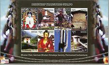 More details for bhutan 2015 mnh drubthop thangtong gyalpo 8v m/s architecture bridges buddha