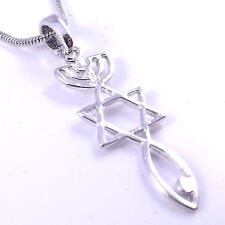 Messianic Seal Necklace Hebraic Roots Silver Grafted Star Of David Menorah Fish