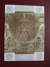 China Stamp-1996-20- Dunhuang Murals (6th series) 敦煌壁画(六)-S/S- MNH