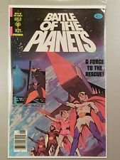 BATTLE OF THE PLANETS #1 GOLD KEY HIGH GRADE!! RUSSO BROTHERS MOVIE IN THE WORKS