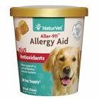 Dog Allergy Aid Soft Chews Plus Antioxidants Support Healthy Immune System 70ct
