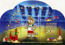Stamp of RUSSIA 2017 - FIFA World Cup Russia  Official Mascot - Zabivaka