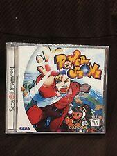 Power Stone 1 (Sega Dreamcast) Brand New - Factory Sealed rare!