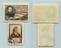 Russia USSR 1955 SC 1756, 1758 Z 1725, 1749 used . rtb791