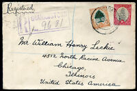 BRITISH SOUTH AFRICA TO USA GRAHMSTOWN Cancel on Registered Cover VF