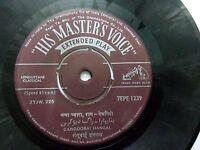 GANGOOBAI HANGAL   HINDUSTANI CLASSICAL  rare EP RECORD 45 vinyl INDIA  VG+