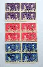 Mauritius 1937 Coronation Stamp Set B/4 CTO BM76