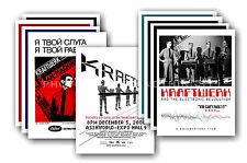 KRAFTWERK - 10 promotional posters  collectable postcard set # 2