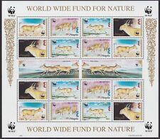 MONGOLIE N°2041/2044** x 4 en BF WWF SAÏGA 1995 MONGOLIA Sheet of 4 2209-2212 NH