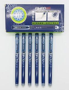 AIHAO 4370 0.5mm Erasable GEL pen (BLUE BLACK INK) 12PCS  C
