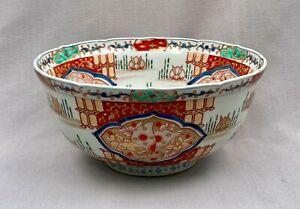Large Gorgeous Antique Meiji Japanese Imari Arita Polychrome Porcelain Bowl with