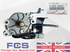 *NEW* GENUINE TOYOTA LAND CRUISER HILUX REAR DIFFERENTIAL ACTUATOR 41450-35031