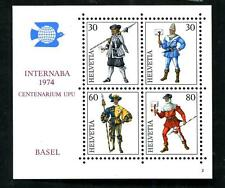 111.4 Switzerland: #585 Medieval Postal Couriers Souvenir Sheet MNH (CAT $6.00)