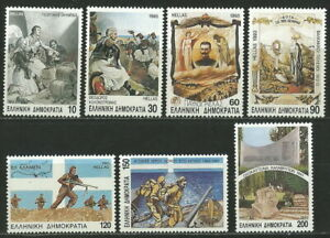 GREECE 1993 '' PAGE OF GLORY AND HISTORICAL ANNIVERSARIES '' SET MNH