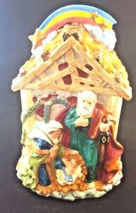 Hometrends Christmas Nativity Cookie Jar ceramic Homespun collection Rainbow CFR