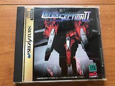 Layer Section 2 Sega Saturn SS Japan