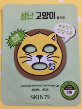 SKIN79 Angry Cat Mask – Calming & Soothing - 1 SINGLE USE MASK
