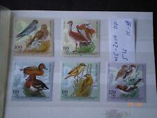 Briefmarken Deutschland - 1998 - postfrisch - Wohlfahrt: bedrohte Vogelarten