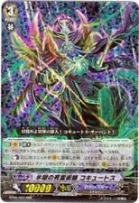 Cardfight Vanguard Japanese BT06/003 RRR Necromancer of the Ice Prison, Cocytus