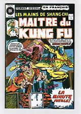 FRENCH COMIC FRANÇAIS EDITION HERITAGE   MAÎTRE KUNG FU #  28