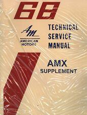 1968 AMC AMX  SHOP MANUAL SUPPLEMENT