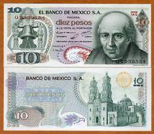 Mexico, 10 Pesos, 1971, P-63 (63d),  UNC