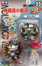 Tomy Auldey Pokemon #55 MACHAMP & MACHOP Evolution 2 Pack Vintage 1998 RARE