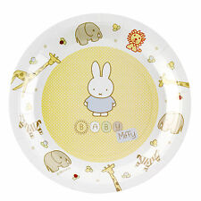 8 Baby Miffy Paper Plates Baby Shower Christening Birthday Celebration