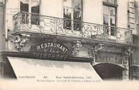 PARIS D'AUTREFOIS - Rue Saint-Antoine - Maison Séguier