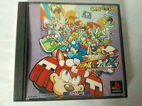 PS1 RockMan Battle & Chase Megaman Japan PS PlayStation 1 F/S