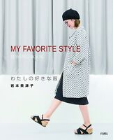 My Favorite Style Sewing Book by Mitsuko Iwamoto Japanese Craft Pattern Japan