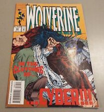 Wolverine #80 comic book 1993 first X-23 in test tube -Marvel