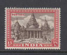 India Sc 222 Satrunjaya Temple 15Rs VF Mint Light Hinged