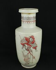 China antique underglaze red warriors vase circa 1900s