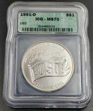 1991 D USO Commemorative BU Silver Dollar Coin MS70 ICG Perfect Coin