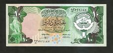 [NC] KUWAIT - CENTRAL BANK of KUWAIT - 10 DINARS (1980 - 1991)