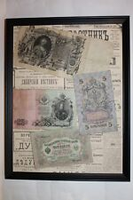 "Russia vintage paper money banknote currency antique collage framed 12,8""x16,7"""