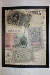 """Russia vintage paper money banknote currency antique collage framed 12,8""""x16,7"""""""