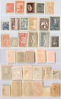 Armenia 1921 SC 278-294 mint imperf . rtb6078